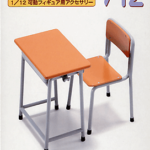 set-escolar-hasegawa (4)