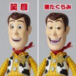 Woody (9)